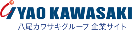 YAO KAWASAKI 八尾カワサキグループ 企業サイト